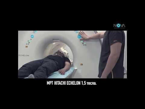 Клиника Nova, спектр услуг: МРТ, УЗИ, КТ, ЛОР, Невропатолог, Нейрохирург, Эндокринолог, Кардиолог..