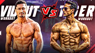 Vidyut Jamwal Vs Tiger Shroff Workout, Tiger Shroff Vs Vidyut Jamwal Workout, Blockbuster Battes