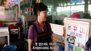 [C채널] 힘내라! 고향교회2 61회 - 황산교회 고영재 목사 :: 에벤에셀의 은혜