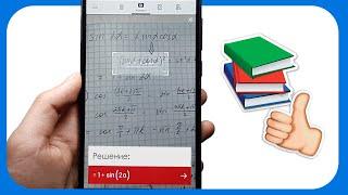Самые полезные приложения для учёбы. Маст-хев студента.