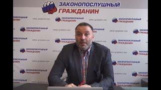 О том, что стоит за отставкой Правительства РФ и внесением Президентом Путиным поправок в Конституци