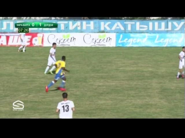 Топ-Лига-2017. Матч#17 Кара-Балта – Дордой 1:2