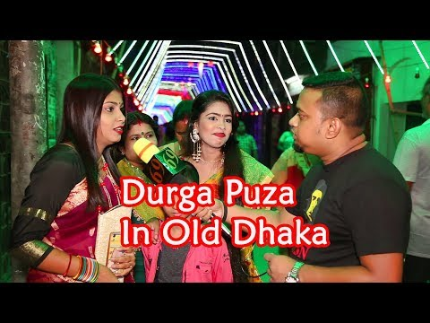 Durga Puza In Old Dhaka | CHANNEL 69