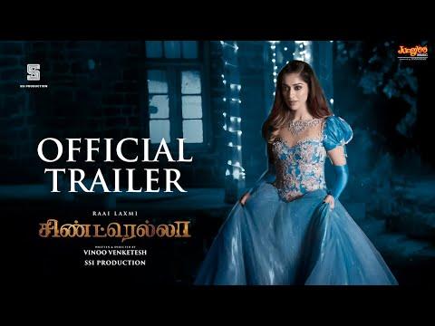 Cinderella -Official Trailer