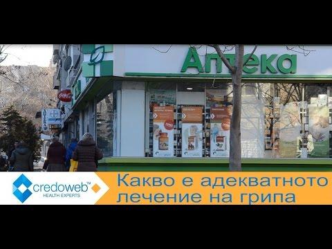 Диабетна храна в Киров