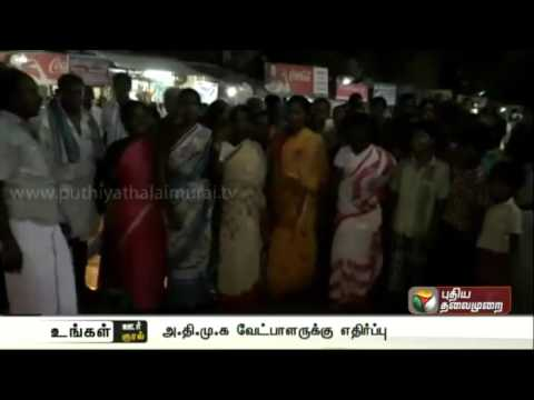 TN-polls-People-protest-to-change-Manapparai-ADMK-candidate
