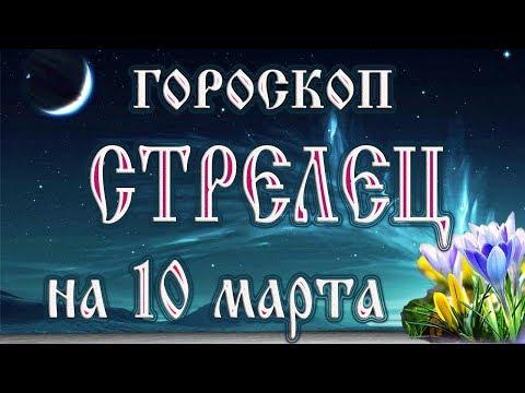 Василиса володина гороскоп для дев на 2016