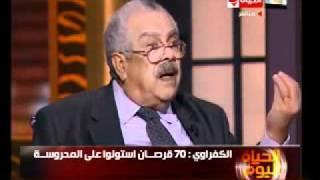 الكفراوى علاء مبارك يملك ألف فدان بـ أكتوبر