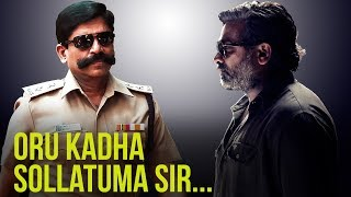 When SP Kaliyamurthy Met Real Life Vedha? | A True Story! | MT 60