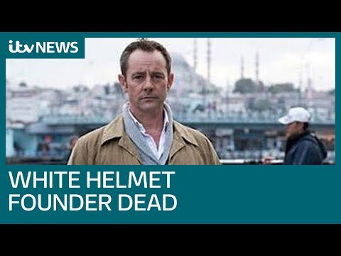 James Le Mesurier: Brit who helped found White Helmets discovered dead in Istanbul | ITV News