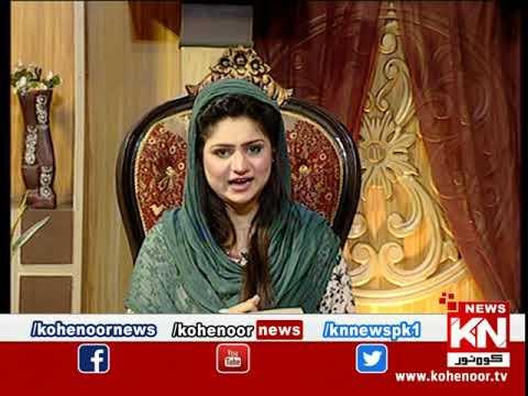 Program Istakhara 26 Oct 2020 | Kohenoor News Pakistan