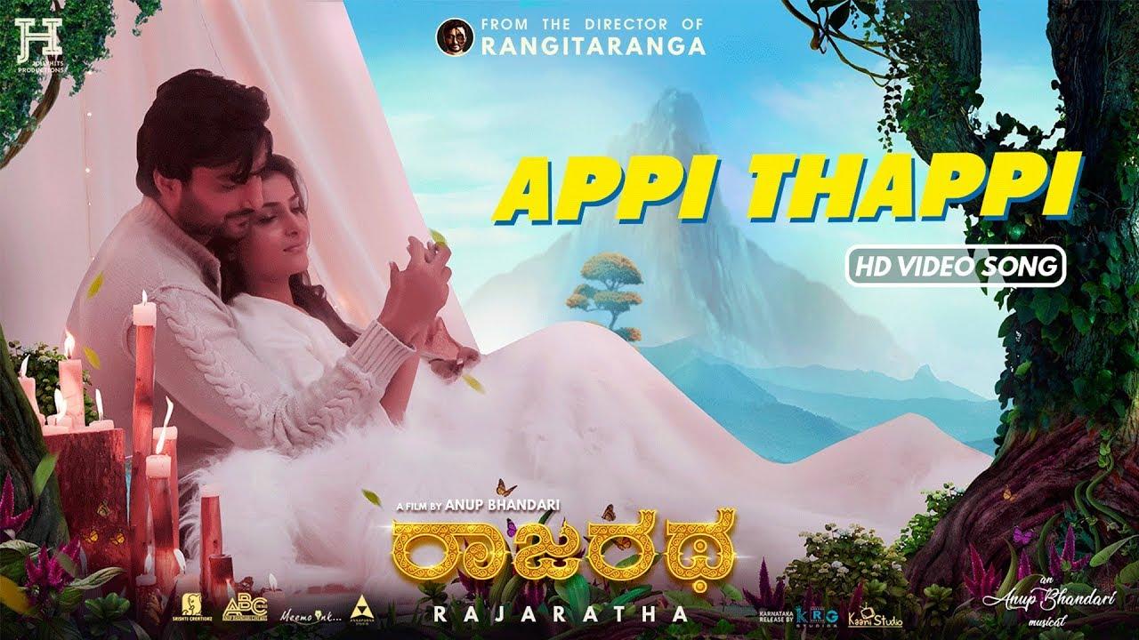 Appi Tappi lyrics - Rajaratha - spider lyrics