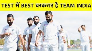 Test में Team India की बादशाहत बरकरार, ताजा ICC Ranking में नंबर 1 पर है विराट सेना | Sports Tak
