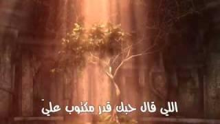 تحميل اغاني احمد كامل - الملاك MP3