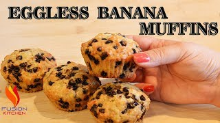Banana Muffins Recipe / Eggless Muffins Recipe / Banana Chocolate CupCake Recipe By Fusion Kitchen