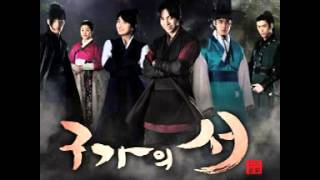 OST Gu Family Book (Will You be My Love Rain)