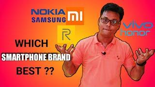 Which Smartphone Brand is Best   Konsa Smartphone Brand Achha Hai  