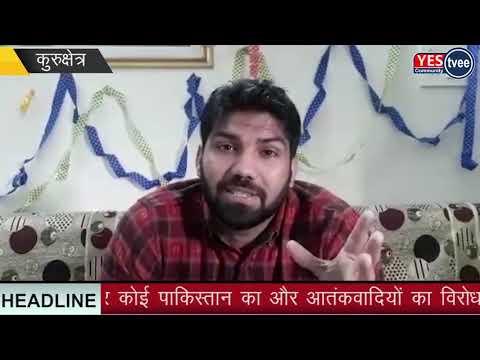 अंतरराष्ट्रीय बॉक्सर मनोज कुमार ने कहा कश्मीर के अंदर धारा 370 को खत्म करें 1