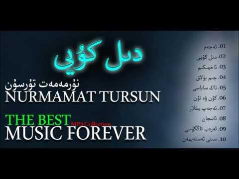 Uyghur traditional famouse music by Nurmamat Tursun | Uygur geleneksel şarkı