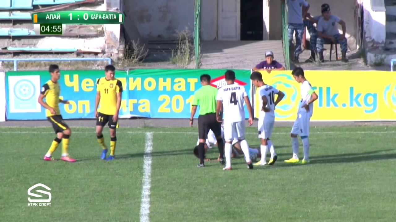 Топ-Лига-2017. Матч #32 Алай – Кара-Балта 10:0