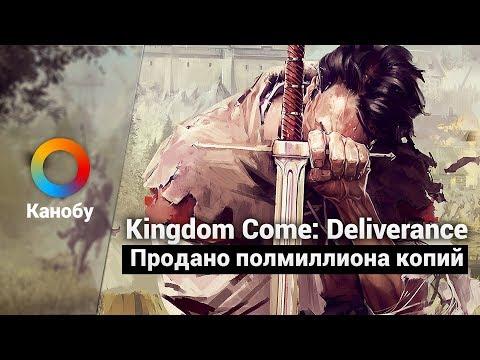 HYPE NEWS [16.02.2018]: Успехи Kingdom Come: Deliverance, оружие Metro: Exodus, трейлер Суперсемейки