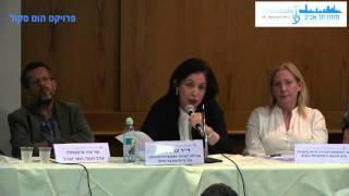 מושב בנושא התמודדות המשפט עם שיימינג בעיתונות הממוסדת