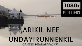 Arikil nee undayirunnenkil | Reprise Cover | High Quality Mp3 Music Video | Ganesh Bharadwaj CV