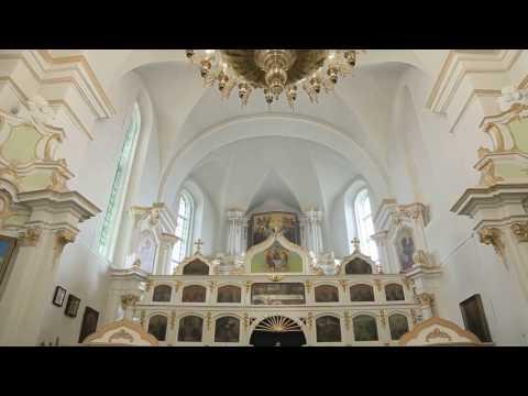 Сербская православная церковь в москве
