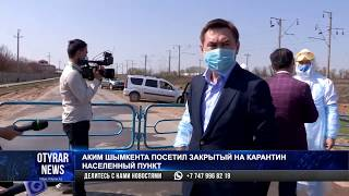 Жители закрытого массива в Шымкенте не соблюдают карантин