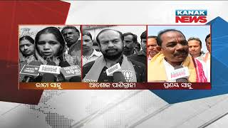 Bijepur By-Poll: Political Parties Start Campaigning For Election