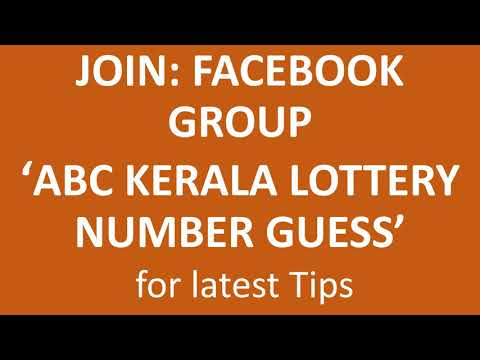 kerala lottery result tomorrow guessing number facebook pondicherry