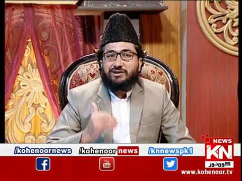 Raah-e-Falah 03 January 2019 | Kohenoor News Pakistan