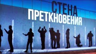 Кризис власти в США и российская экономика-2019 | ИТОГИ | 12.01.19