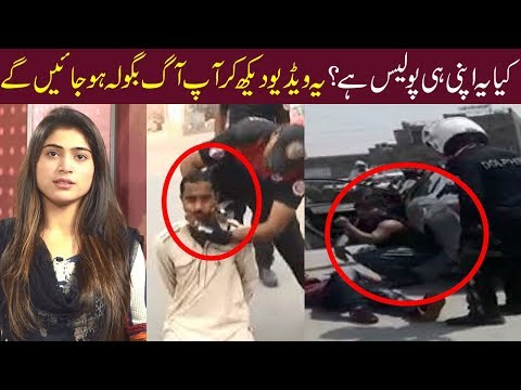 Kya ye Punjab Police hi hai? Video dekh kar aap yaqeen nahi karain gy
