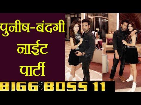 Bigg Boss 11: Puneesh Sharma - Bandgi Kalra LATE NIGHT PARTY in Delhi   FilmiBeat