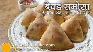Baked Samosa Recipes Video – Oven Baked Vegetarian Samosas Recipe
