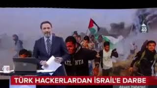İSRAİL'E EZAN DİNLETİLMESİ!