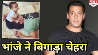 देखिए भांजे Aahil ने Salman के Face का क्या हाल कर दिया है
