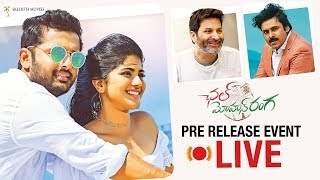 'Chal Mohan Ranga' Pre Release Event