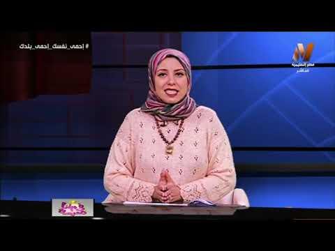 دراسات الصف الأول الاعدادي 2020 (ترم 2) الحلقة 8 - الاسكندر فى مصر