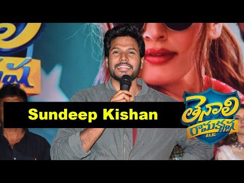 sundeep-kishan-at-tenali-ramakrishna-ba-bl-team-pressmeet