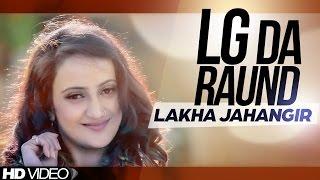 LG Da Raund  Lakha Jahangir