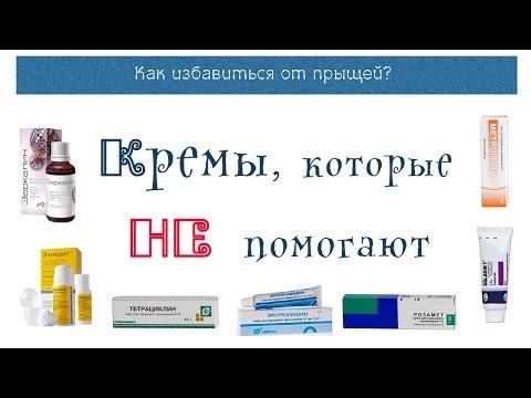 Препараты для отбеливания лица