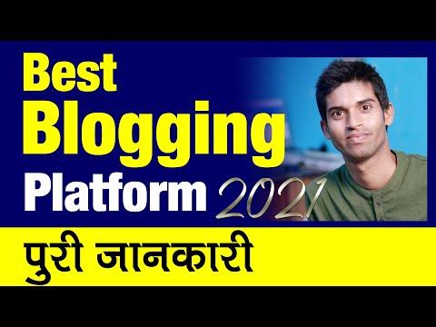 Best Blogging Platform In 2021 | Learn Blogging Course FREE ...