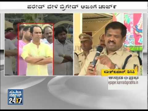 DCP Satish Kumar strict warning for 127 rowdy-sheeters Bangalore