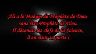 Fatima, la fin tragique de la fille bien-aimée du Prophète Mohamed !