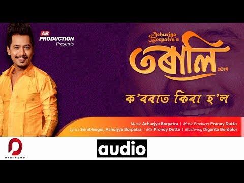 Download ACHURJYA BORPATRA - Korbat Kiba Hol (TORALI VOL - 3) | Pranoy Dutta | Sunit Gogoi HD Mp4 3GP Video and MP3