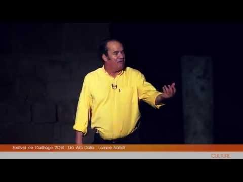 Festival de Carthage 2014 : Lila Ala Dalila - Lamine Nahdi | Carthage Event Tv (видео)