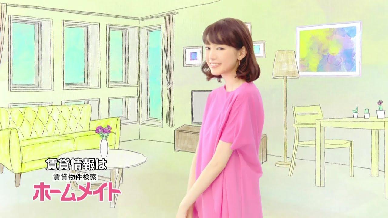 桐谷美玲テレビCM【イラスト空間】15秒動画|ホームメイト