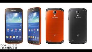 Samsung S4 Active Разбор